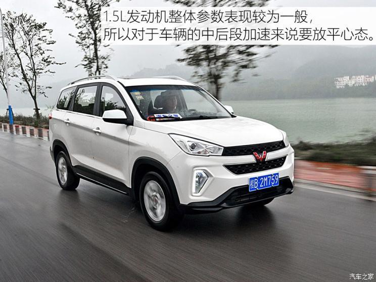 上汽通用五菱 五菱宏光S3 2019款 1.5L 手动基本型