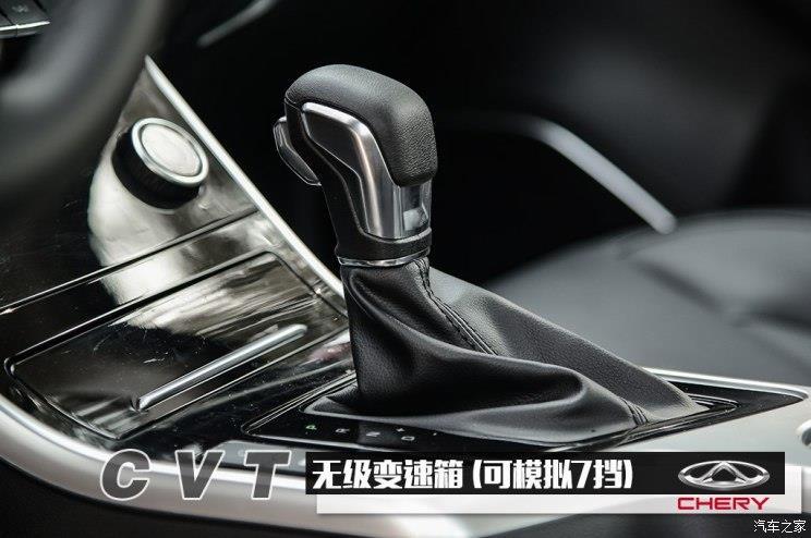 奇瑞汽车 艾瑞泽5 2019款 1.5L CVT悦想版