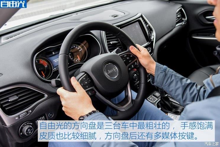 广汽菲克Jeep 自由光 2019款 2.0T 四驱全能版
