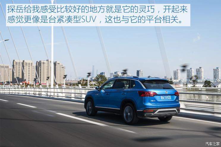 一汽-大众 探岳 2019款 380TSI 四驱尊贵型