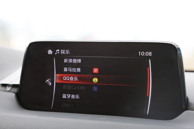 大7座SUV的小众执着 试驾长安马自达CX-8
