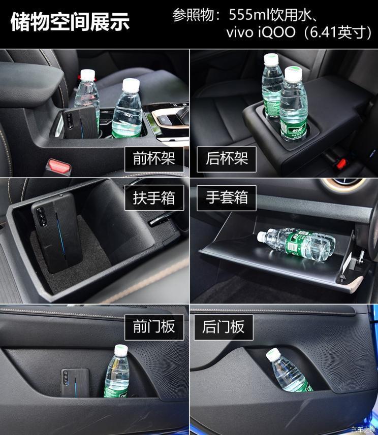 东风悦达起亚 起亚K3 2019款 1.5L 基本型