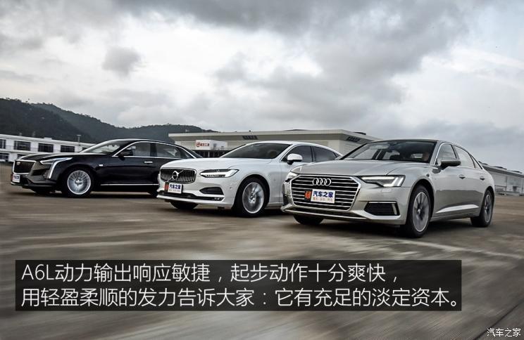 一汽-大众奥迪 奥迪A6L 2019款 45 TFSI 臻选致雅型