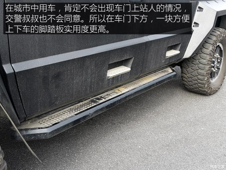 乔治·巴顿 战车 2014款 基本型