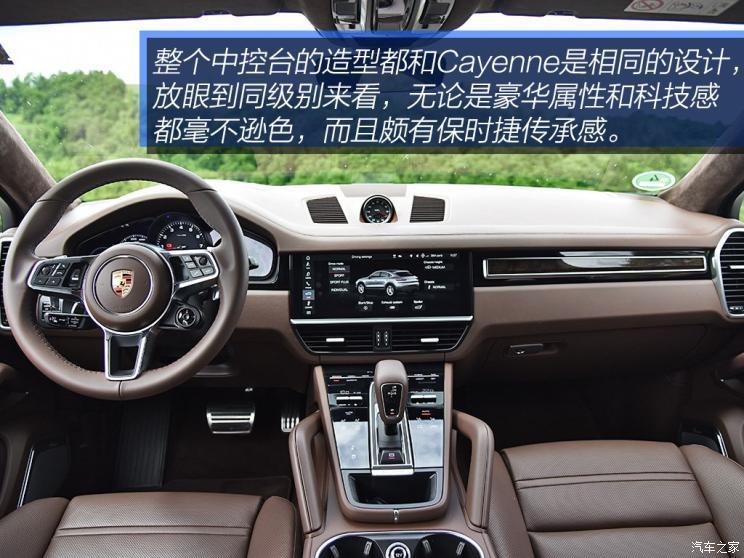 保时捷 Cayenne 2020款 Cayenne S Coupé