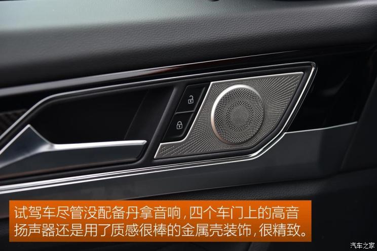 上汽大众 途昂X 2019款 380TSI 四驱尊崇豪华版