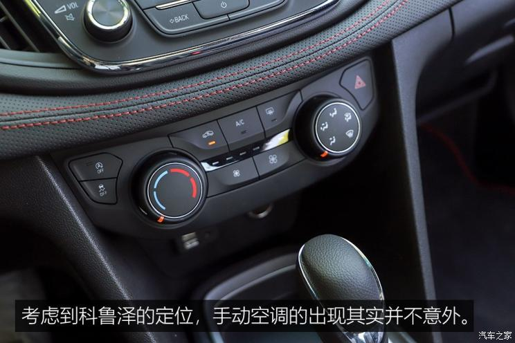 上汽通用雪佛兰 科鲁泽 2019款 RS 330T 自动痛快版