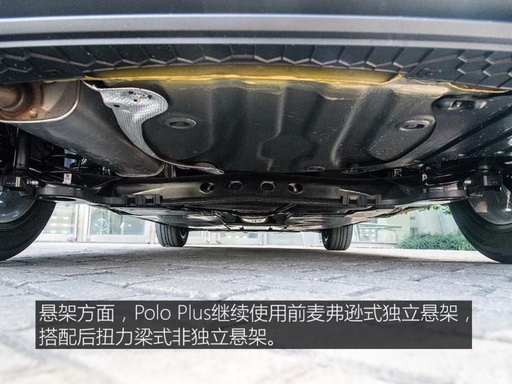 上汽大众 Polo 2019款 基本型