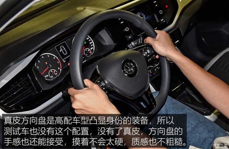 上汽大众 Polo 2019款 1.5L 自动舒适型