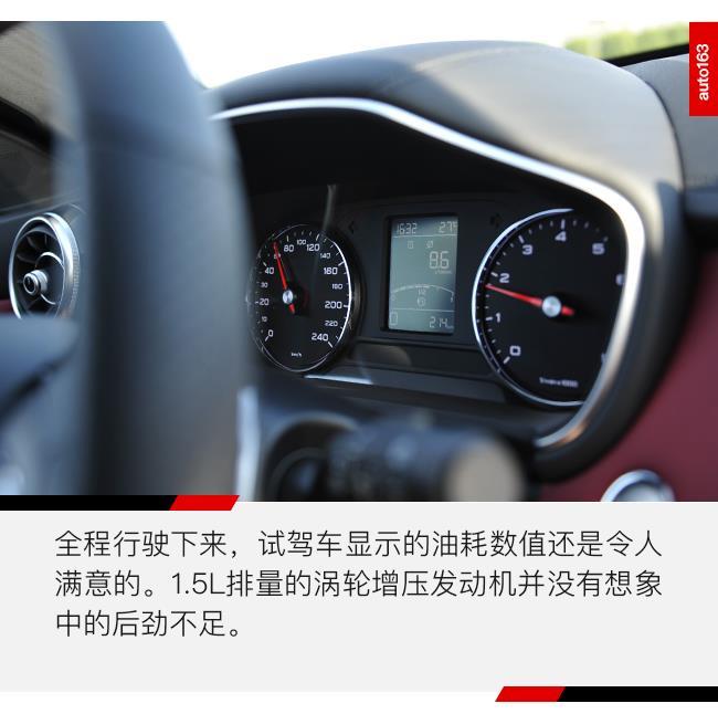 提升1.5T车型竞争力 试驾名爵HS 20T新款