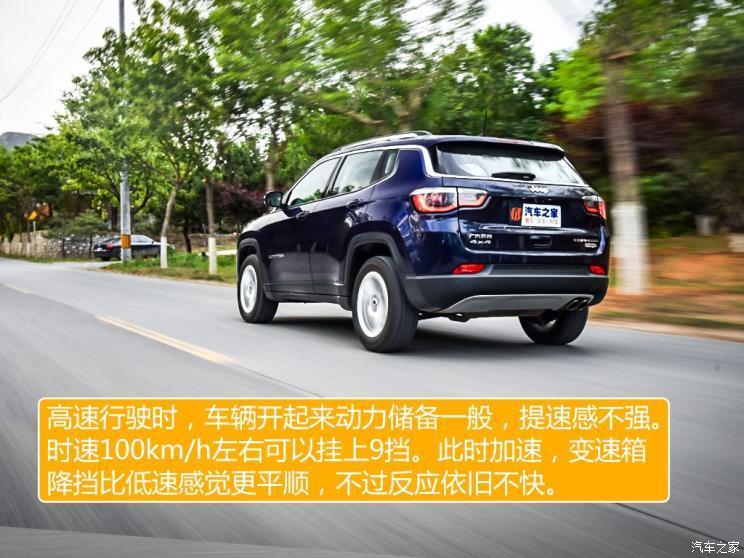 广汽菲克Jeep 指南者 2019款 220T 己触动家享四驱版