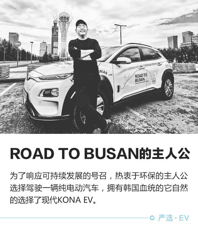 值得等一等 体验北京现代昂希诺纯电动