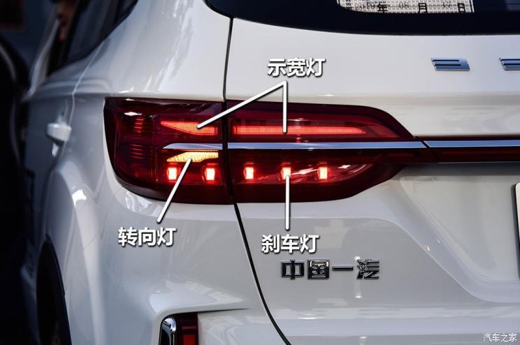 一汽奔腾 奔腾T33 2019款 1.6L 自动互联智享型 国VI