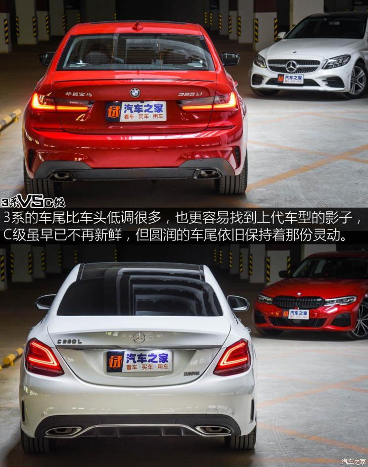 华晨宝马 宝马3系 2020款 325Li M运动曜夜版