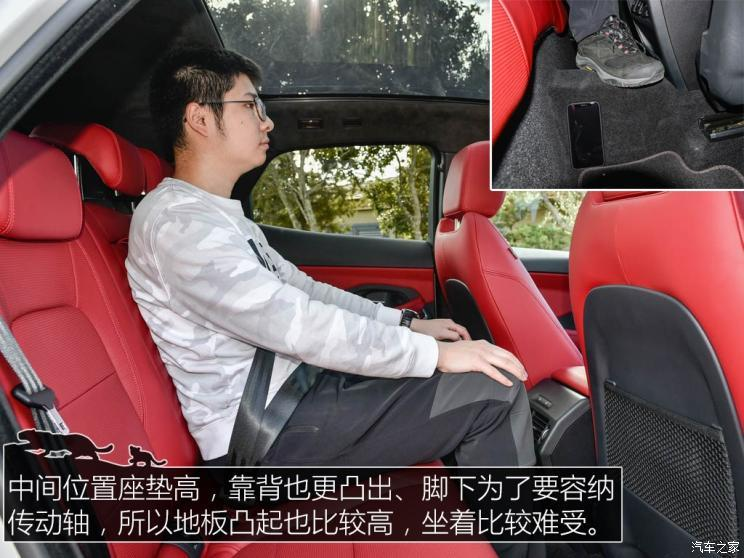 捷豹 捷豹E-PACE(海外) 2018款 P300 AWD R Dynamic
