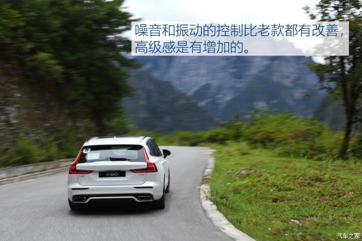 沃尔沃(进口) 沃尔沃V60 2020款 T5 智雅运动版