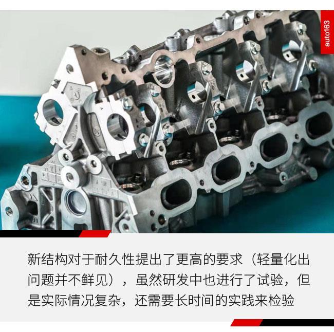 雷诺车的奔驰芯 体验全新科雷缤1.3T动力