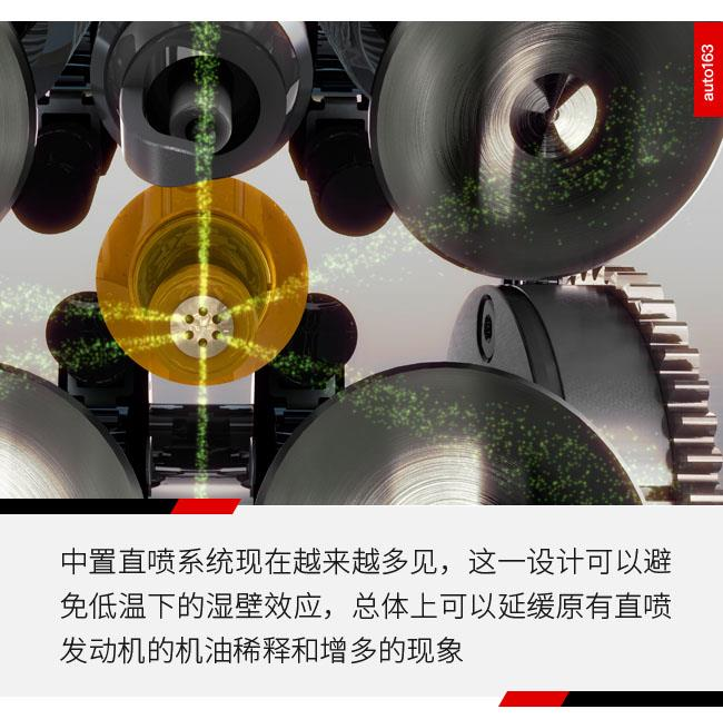 雷諾車的奔馳芯 體驗全新科雷繽1.3T動力
