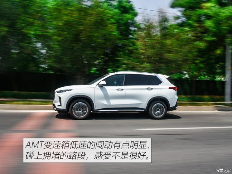 上汽大通 上汽MAXUS EUNIQ 6 2020款 1.3T PLUG IN MATE