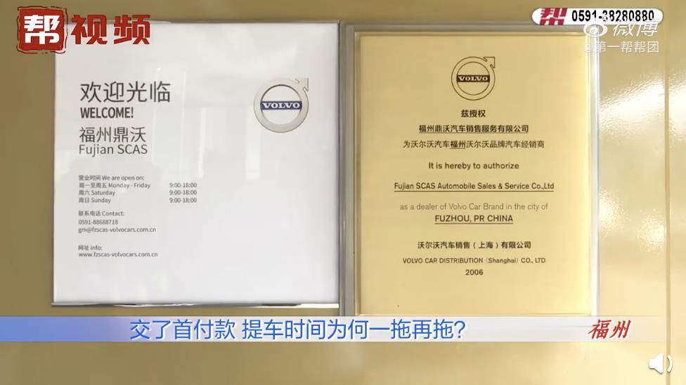 《【华宇代理平台】给了首付无法提车 4S店:资金周转困难》
