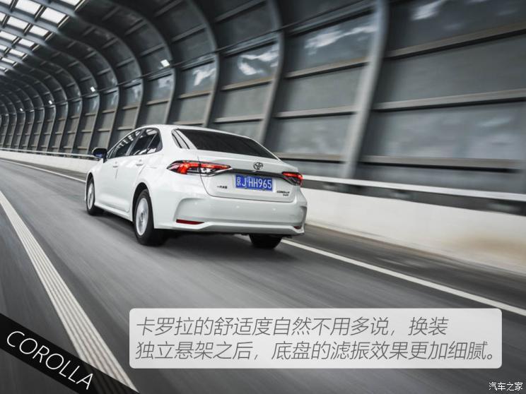 一汽丰田 卡罗拉 2019款 1.2T S-CVT GL-i精英版