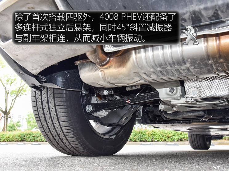 东风标致 标致4008新能源 2020款 1.6T PHEV 三擎豪华版