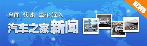 8月天津清关为零 平行进口车行业受阻? 汽车之家