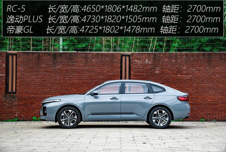 上汽通用五菱 新宝骏RC-5 2020款 1.5T CVT智耀旗舰型
