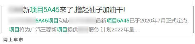 三菱将国产全新欧蓝德 外观变化大/与奇骏同平台-图4