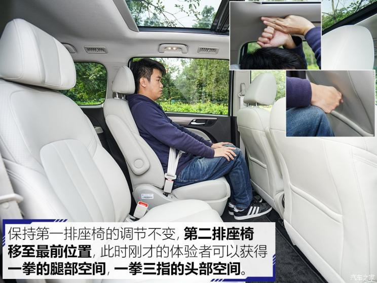 广汽乘用车 传祺GM6 2018款 270T 顶配版
