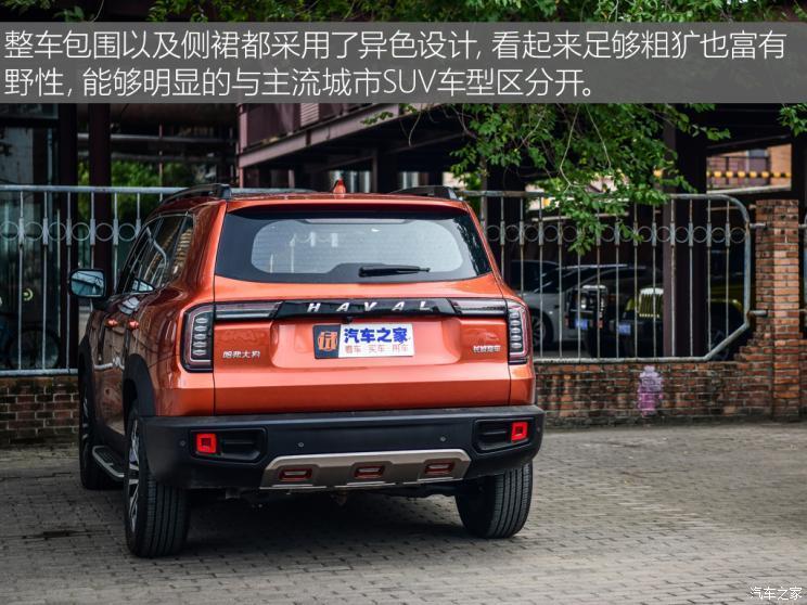 长城汽车 哈弗大狗 2020款 1.5T DCT马犬版
