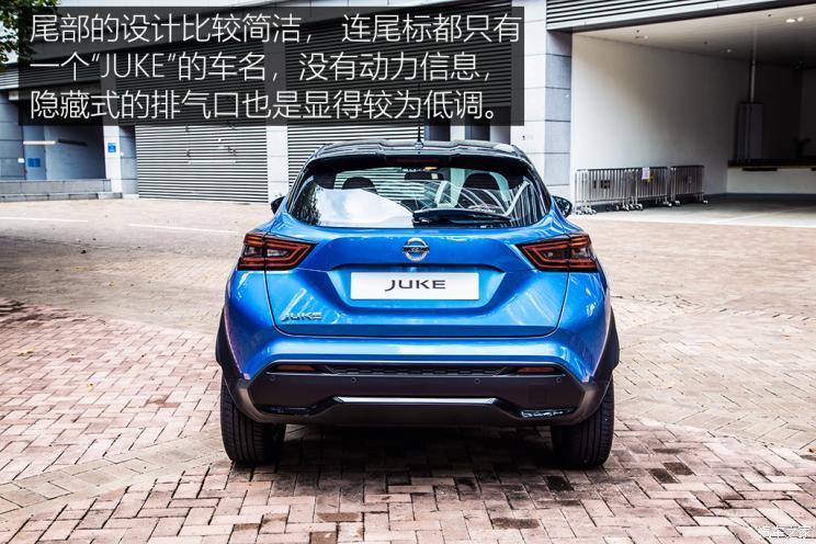 日产(进口) JUKE 2019款 基本型