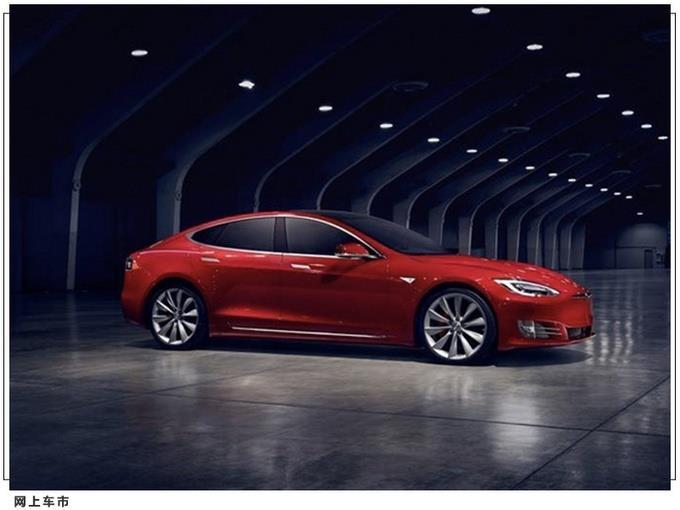 Model S 美国起售价下调至69,420美元