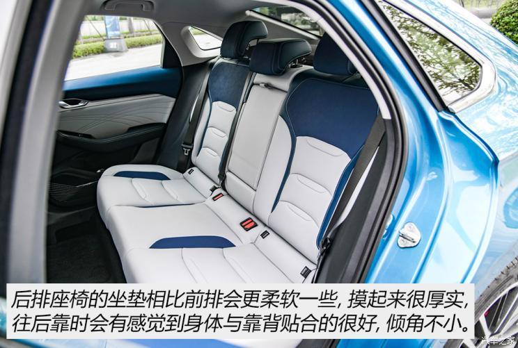 吉利汽车 星瑞 2020款 2.0T 基本型