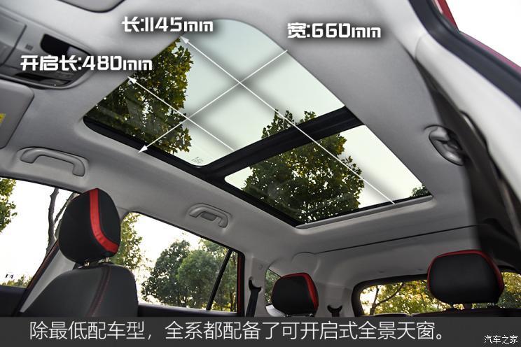 江汽集团 思皓X8 2021款 300T DCT尊贵智联版 6座