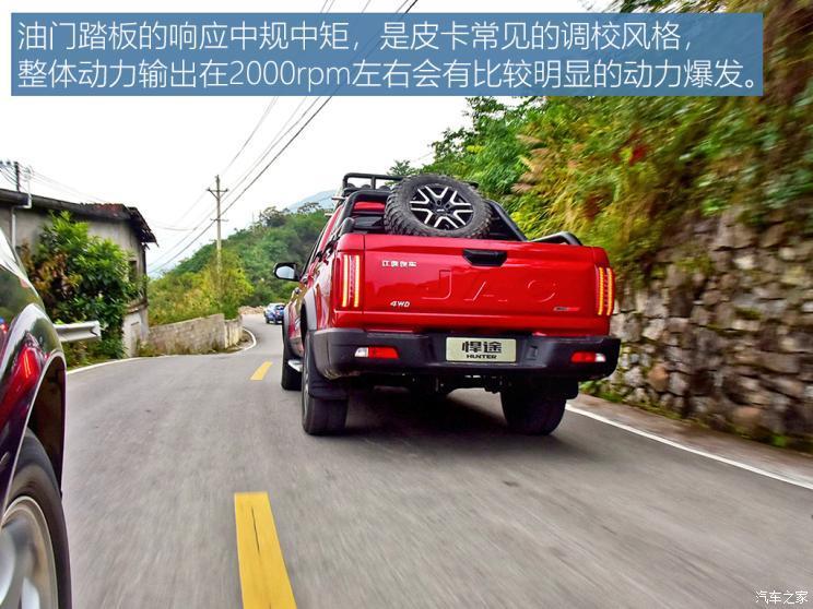 江淮汽车 悍途 2021款 2.0T商业版手动式柴油四驱顶配版标轴HFC5DB2-2E