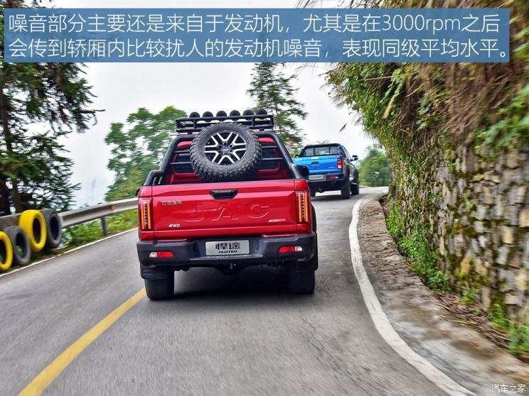 江淮汽车 悍途 2021款 2.0T商用版手动柴油四驱高配版标轴HFC4DB2-2E