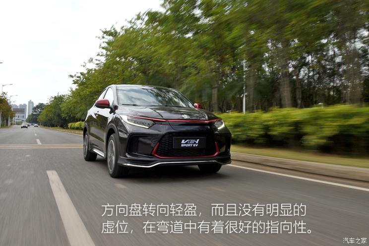 广汽本田 广汽本田VE-1 2021款 VE-1 S  湃锐豪华版
