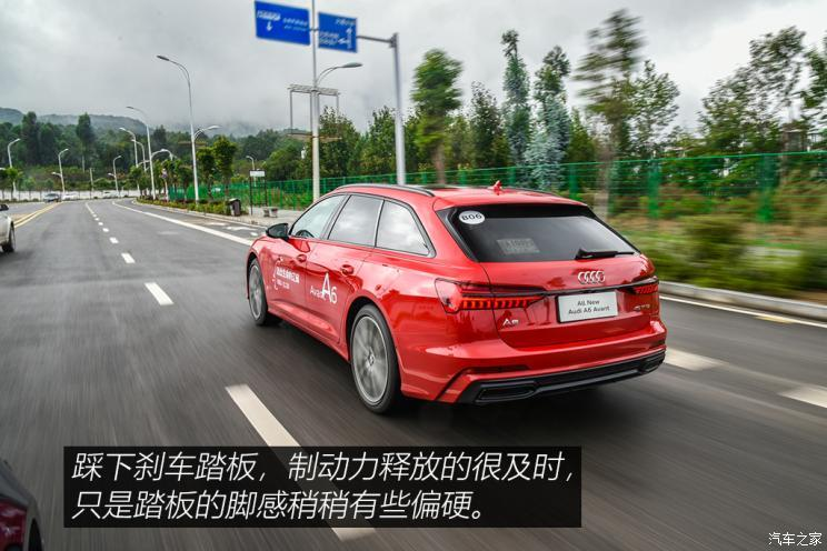 奥迪车(進口) 奥迪车A6(進口) 2021款 Avant 先锋派 45 TFSI 臻选炫酷型