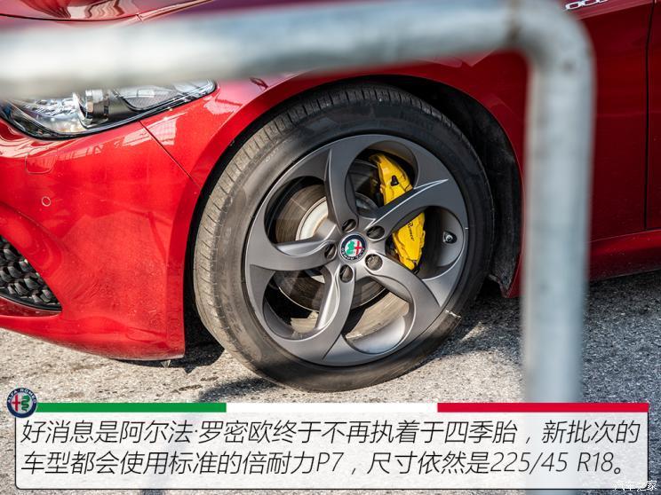 阿尔法·罗密欧 Giulia 2020款 2.0T 280HP 豪华版