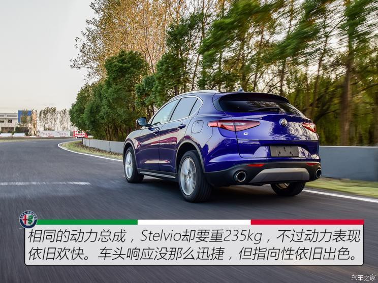 阿尔法·罗密欧 Stelvio 2020款 2.0T 280HP 豪华版