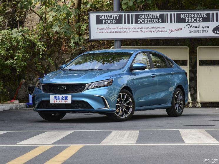 吉利汽车 缤瑞 2021款 1.4T CVT亚运版
