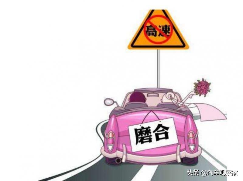 現在的新車磨合期要多長時間?有什么注意事項嗎?