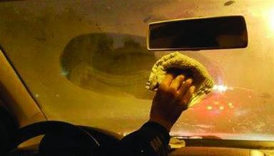 車窗玻璃除霧的方法有哪些