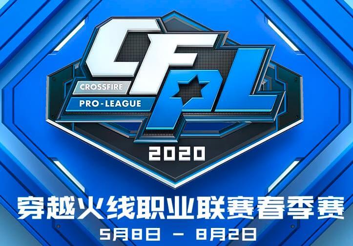 CFPLS16新人表現出色,聯盟未來可期
