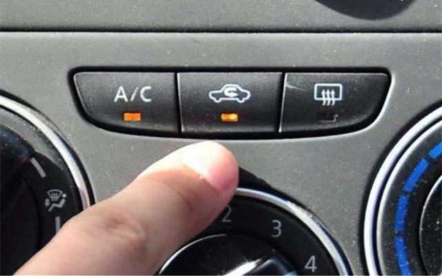 汽車空調這兩個按鍵,很多新手司機都不懂用,車子白買了