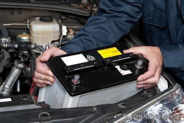 給汽車電瓶充電的正確做法