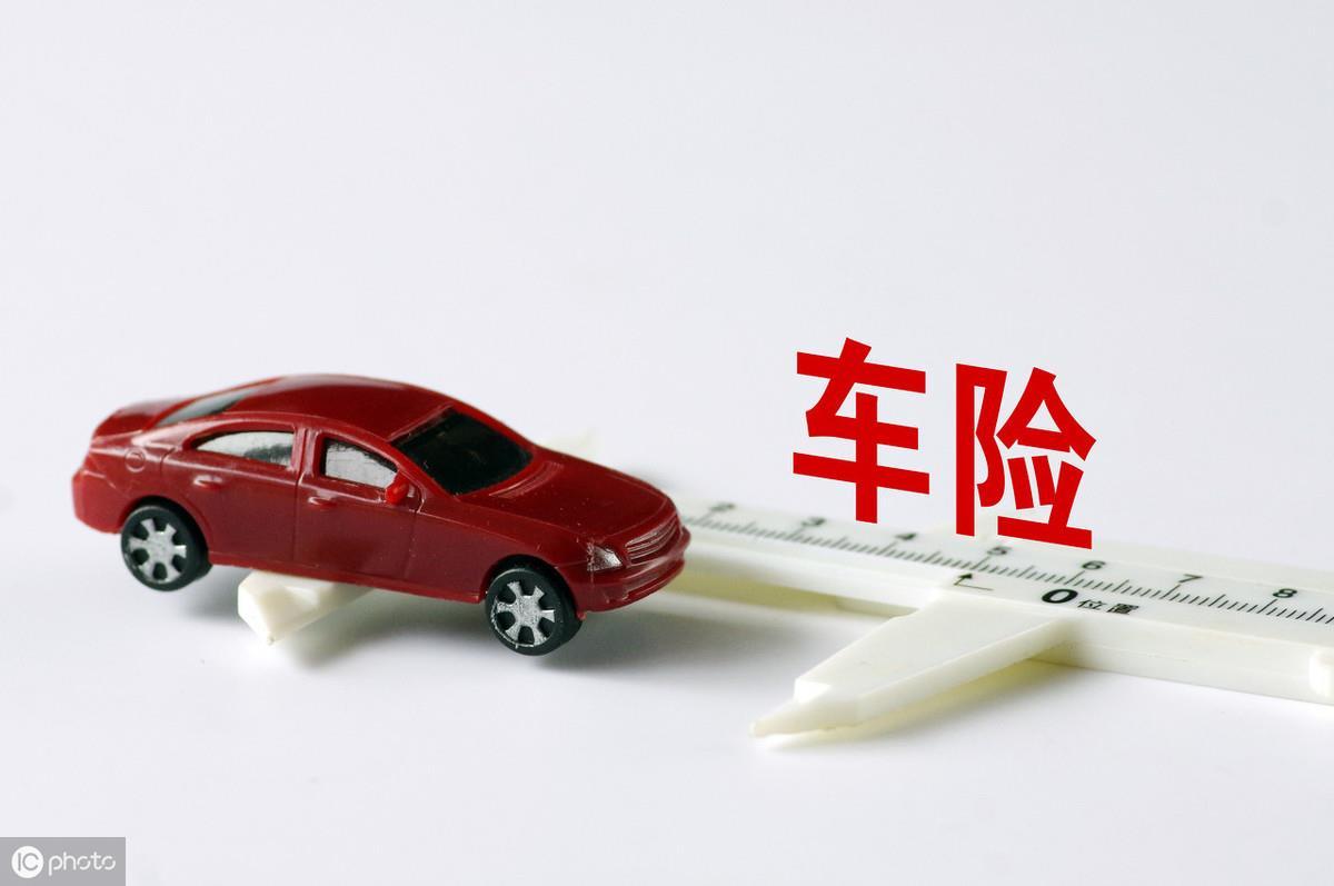 抵押車如何年審和辦理保險?