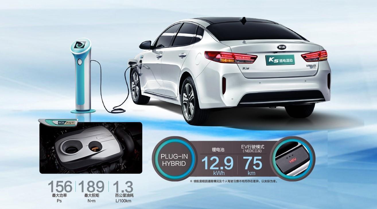 百公里油耗1.3升,K5插電混動還有哪些亮點值得考慮?