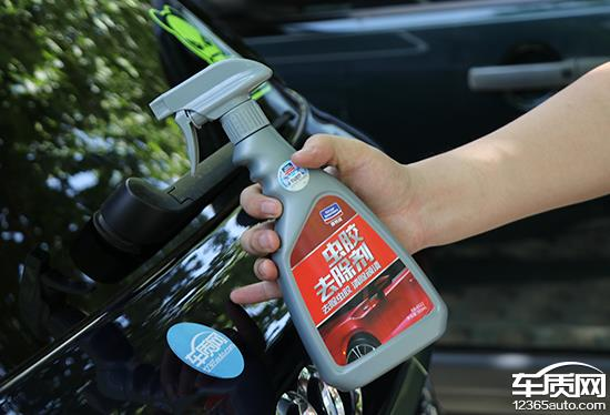 質用車:車身貼紙惹人煩 清理方法大比拼